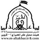 هیئت محبان علی اکبر(ع)قزوین